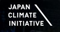 気候変動イニシアティブに参加しました。